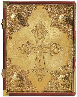 gilded book cover for gospel