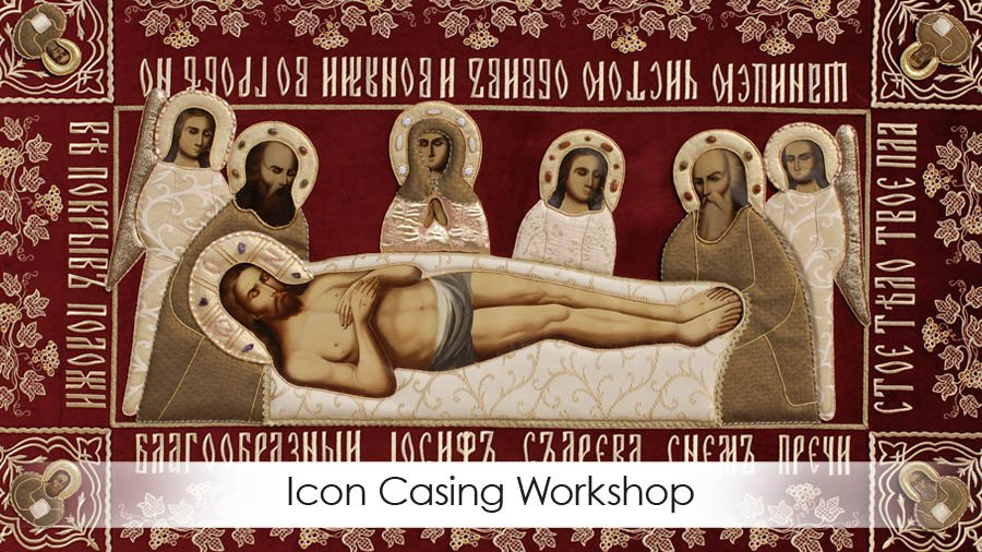 Learn more about Icon Casing Workshop